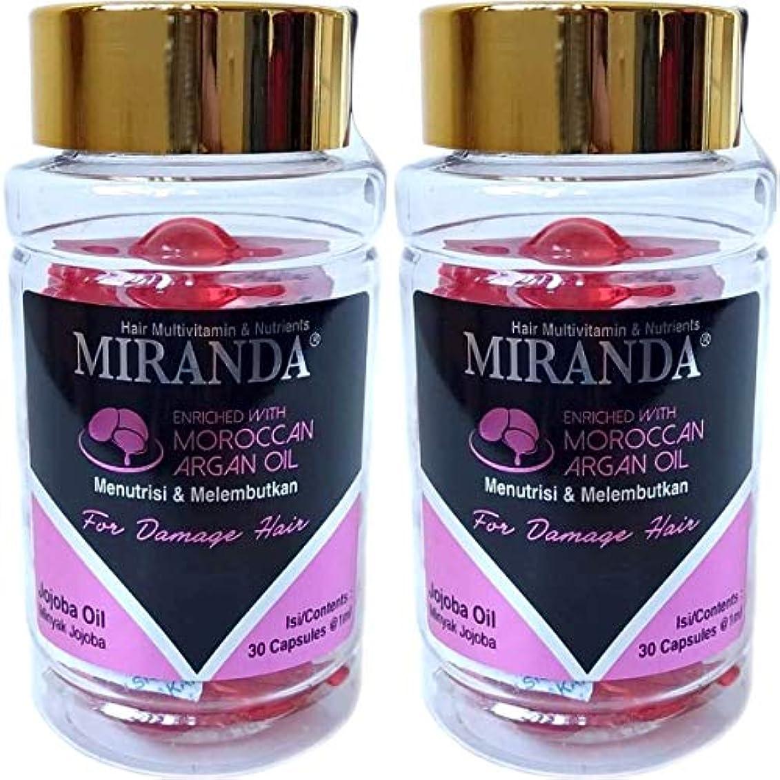 ヘア堀首尾一貫したMIRANDA ミランダ Hair Multivitamin&Nutrients ヘアマルチビタミン ニュートリエンツ 洗い流さないヘアトリートメント 30粒入ボトル×2個セット Jojoba oil ホホバオイル [海外直送品]