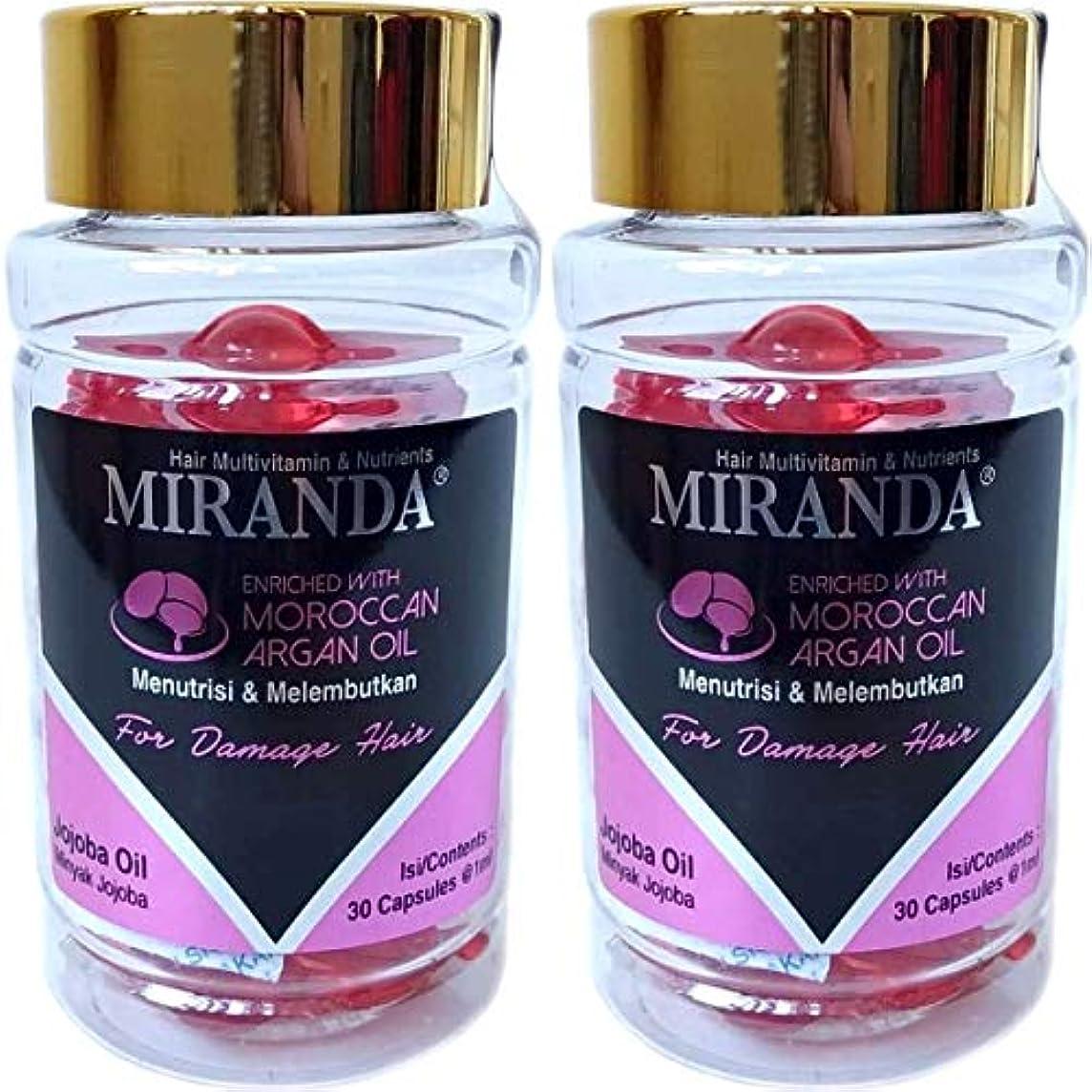 時間厳守ペイント意図的MIRANDA ミランダ Hair Multivitamin&Nutrients ヘアマルチビタミン ニュートリエンツ 洗い流さないヘアトリートメント 30粒入ボトル×2個セット Jojoba oil ホホバオイル [海外直送品]