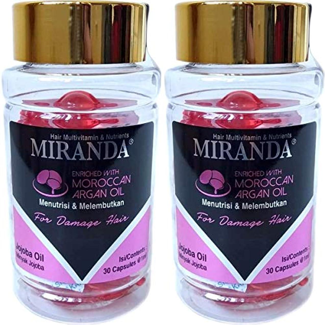 ふりをする戻すオーバーフローMIRANDA ミランダ Hair Multivitamin&Nutrients ヘアマルチビタミン ニュートリエンツ 洗い流さないヘアトリートメント 30粒入ボトル×2個セット Jojoba oil ホホバオイル [海外直送品]