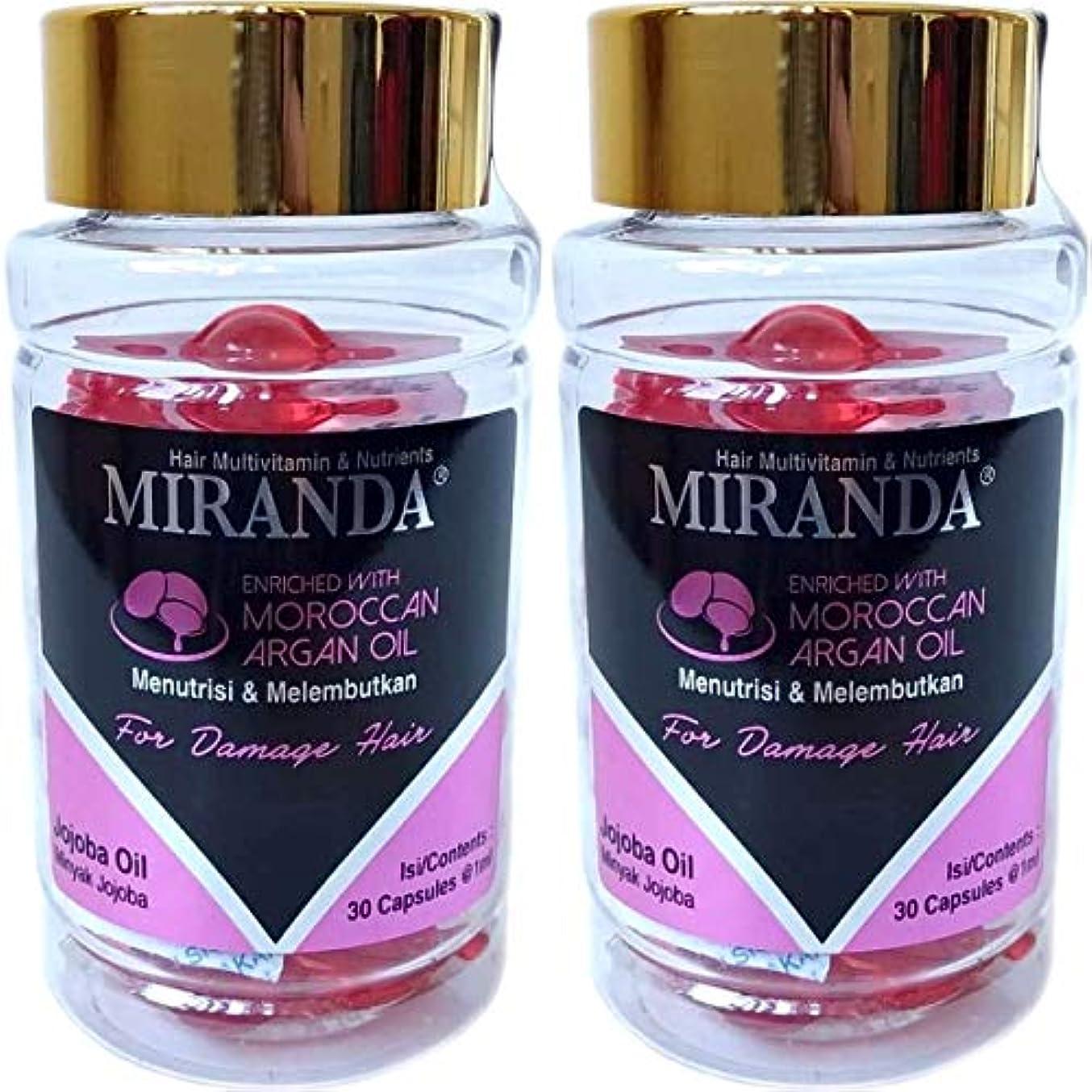 欠員ソーシャルご覧くださいMIRANDA ミランダ Hair Multivitamin&Nutrients ヘアマルチビタミン ニュートリエンツ 洗い流さないヘアトリートメント 30粒入ボトル×2個セット Jojoba oil ホホバオイル [海外直送品]