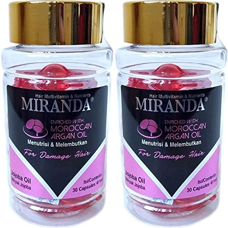 以降戻すロケーションMIRANDA ミランダ Hair Multivitamin&Nutrients ヘアマルチビタミン ニュートリエンツ 洗い流さないヘアトリートメント 30粒入ボトル×2個セット Jojoba oil ホホバオイル [海外直送品]