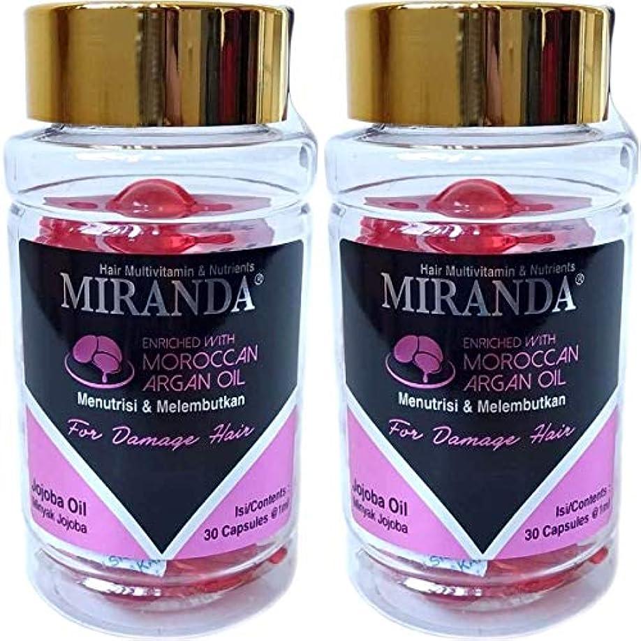 ハチ早いブリーフケースMIRANDA ミランダ Hair Multivitamin&Nutrients ヘアマルチビタミン ニュートリエンツ 洗い流さないヘアトリートメント 30粒入ボトル×2個セット Jojoba oil ホホバオイル [海外直送品]