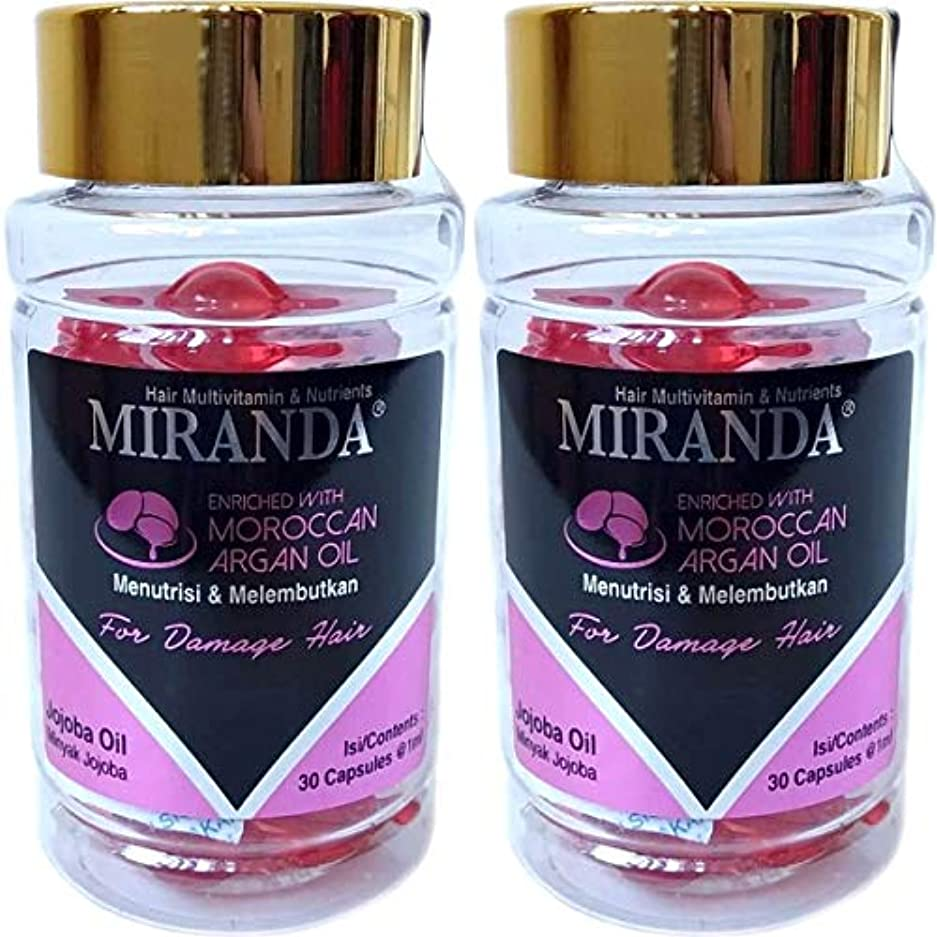 例示するウガンダ法律によりMIRANDA ミランダ Hair Multivitamin&Nutrients ヘアマルチビタミン ニュートリエンツ 洗い流さないヘアトリートメント 30粒入ボトル×2個セット Jojoba oil ホホバオイル [海外直送品]