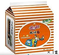 Uni-President 肉風味麺類(大きいサイズ)/台灣統一肉燥風味麵(大號)橘色包裝 75g×5袋