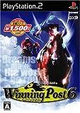 「ウイニングポスト6 コーエー定番シリーズ」の画像