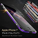 iPhone7 アルミ バンパー かっこいい アルマイト加工 アイフォン7 メタルサイドバンパーIP7-LF06-W60826 (パープル+ブラック)