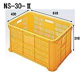 セキスイ 農業用 コンテナ NSタイプ コンテナ ボックス NS-30-2 (みかん用) [3個入] NS302 外寸618×430×H318mm