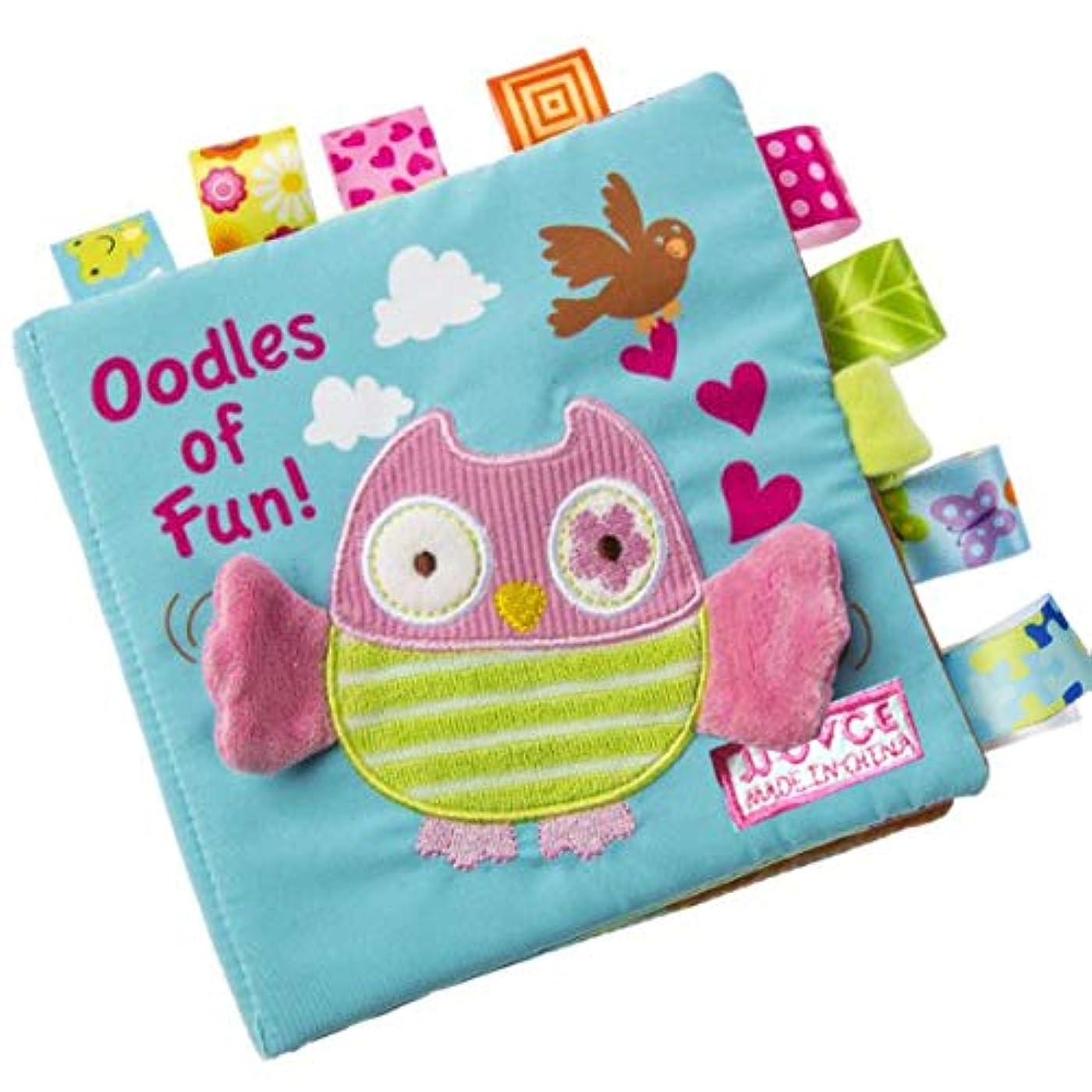 ほかに筋イースター多機能三次元布帳赤ちゃんパズル布認識色形状研究パズルおもちゃ-フクロウ