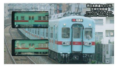 ワンマイル 西鉄600形 天神大牟田線 (1/150 ディスプレイモデル)