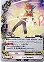 バディファイト リカバーベール S-PR/052 神バディPRパック vol.3