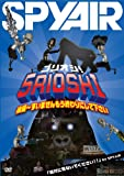 5リオシ![DVD]