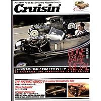 Cruisin' (クルージン) 2006年 04月号