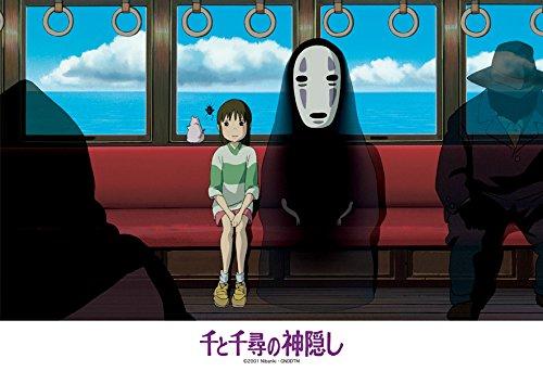108ピース ジグソーパズル 千と千尋の神隠し 海原鉄道(18.2x25.7cm)