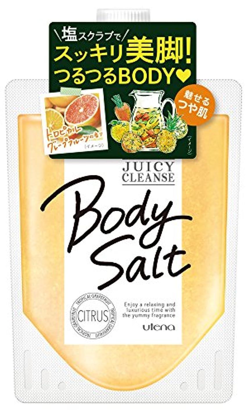 食物書店バトルJUICY CLEANSE(ジューシィクレンズ) ボディソルト シトラス 300g