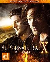 SUPERNATURAL 10thシーズン 前半セット (1~12話収録・3枚組) [DVD]