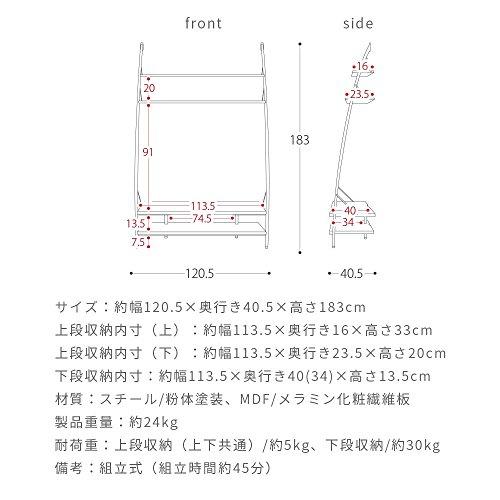 エア・リゾームインテリア『WORCE120cmタイプ』