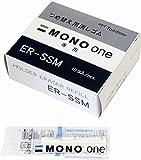 トンボ鉛筆 消しゴム MONO モノワン 替えゴム 2P×10個 ER-SSM-10P