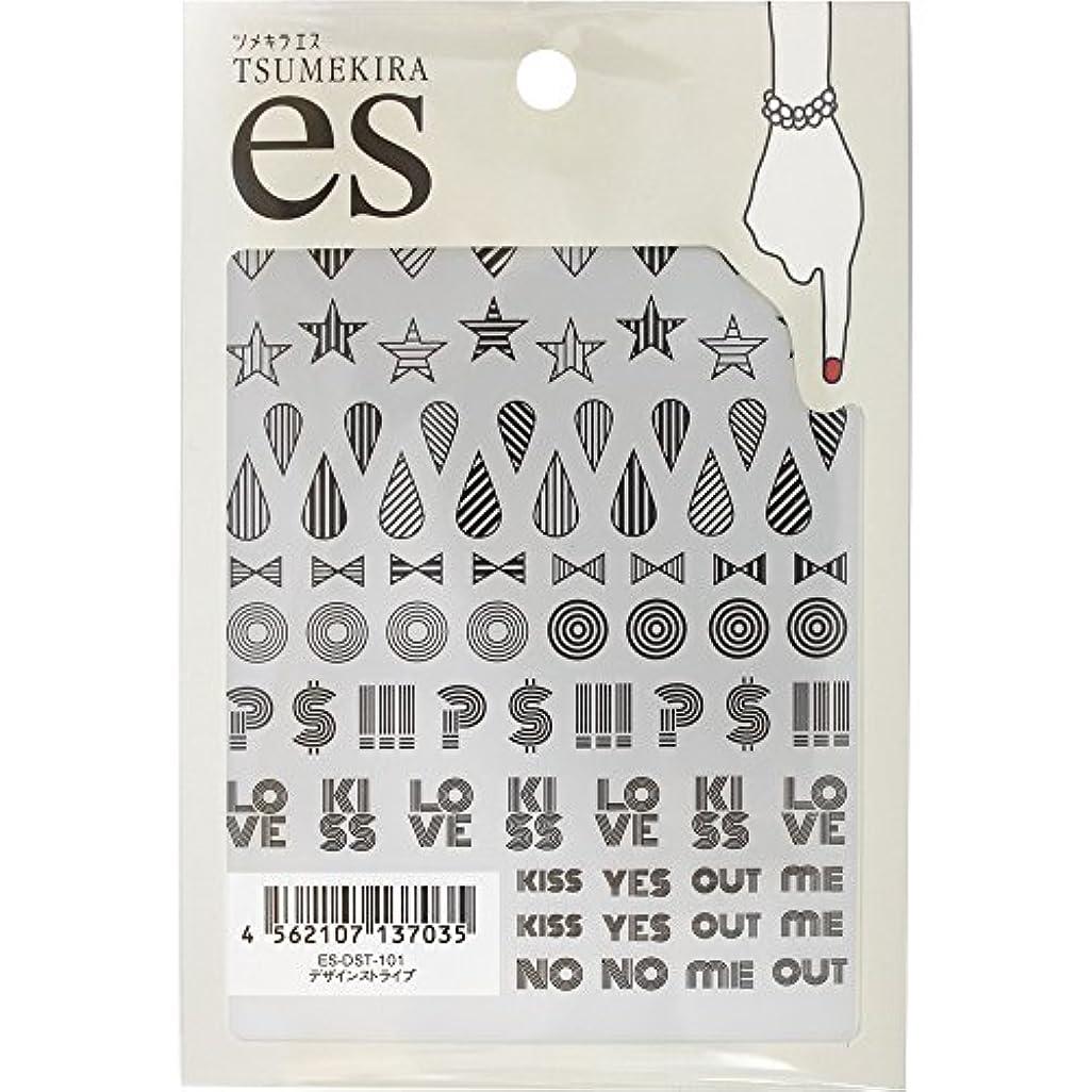 アルコール著名な孤独ツメキラエス ネイル用シール デザインストライプ ES-DST-101