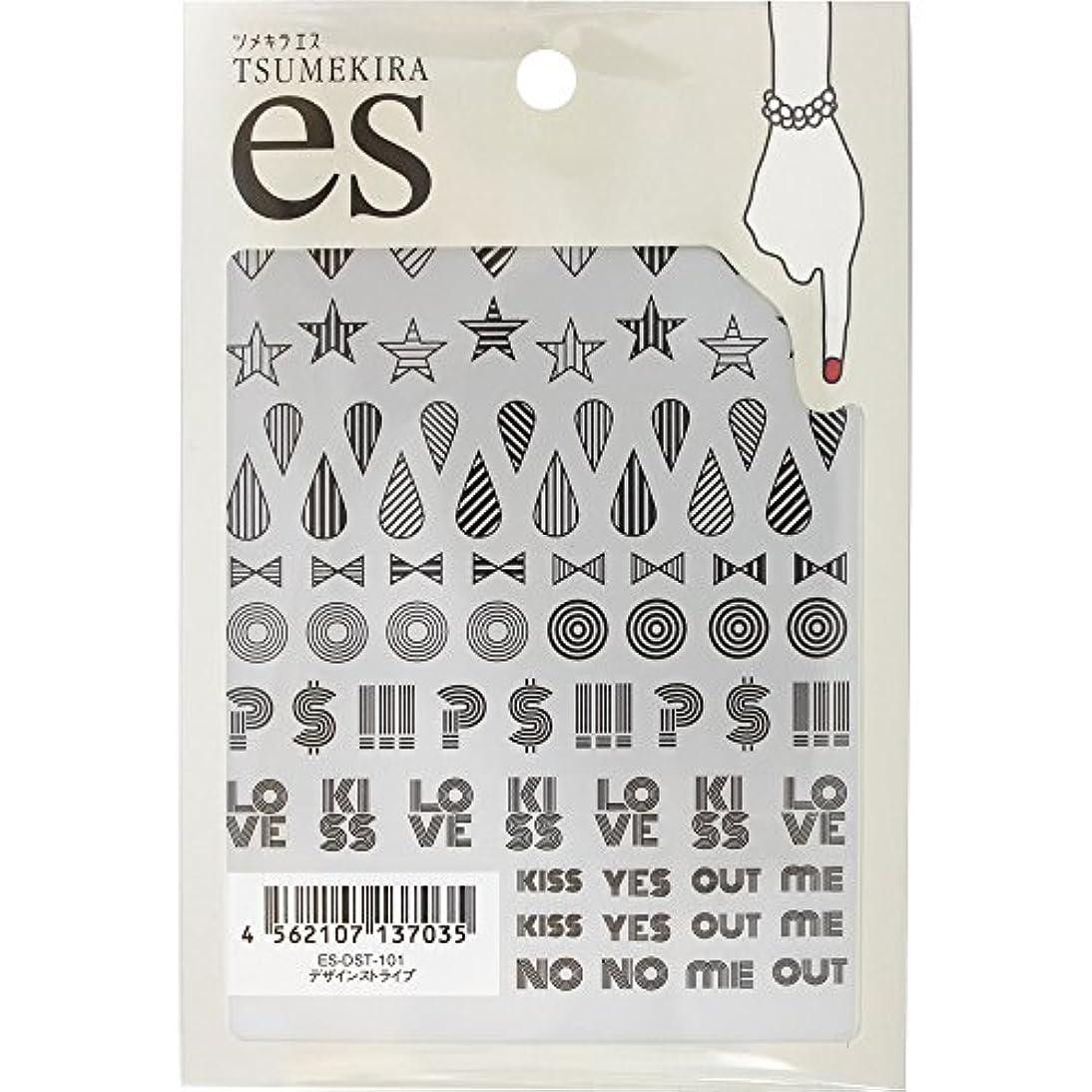 磁石好意個性ツメキラエス ネイル用シール デザインストライプ ES-DST-101