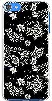 sslink iPod touch6 アイポッドタッチ6 ハードケース ip1034 和柄 花柄 もみじ 菊 牡丹 花柄 モノクロ スマホ ケース スマートフォン カバー カスタム ジャケット apple