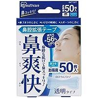 アイリスオーヤマ 鼻腔拡張テープ 透明 50枚入り BKT-50T