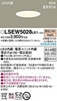 パナソニック(Panasonic) 軒下ダウンライト LSEW5028LE1 調光不可 ホワイトつや消し