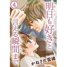 Amazon.co.jp: かねさだ雪緒: Ki...