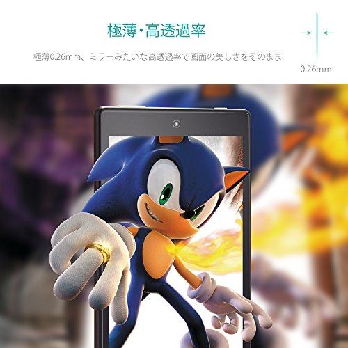 Nimaso Fire HD 8用 強化ガラス液晶保護フィルム 【日本製素材旭硝子製】 3D Touch対応/業界最高硬度9H/透過率99.9%
