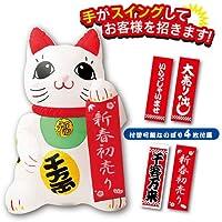 エアブロウ 招福招き猫(ムービング) KIS23256
