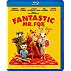 ファンタスティック Mr.FOX [AmazonDVDコレクション] [Blu-ray]