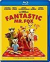 ファンタスティック Mr.FOX Blu-ray