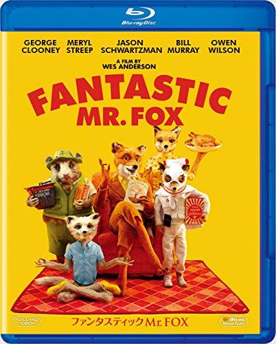 ファンタスティック Mr.FOX [AmazonDVDコレクション] [Bl...