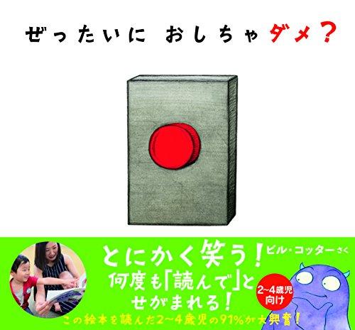 1日10分でちずをおぼえる大きなパズル (こども絵本)