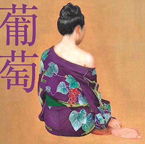 サザンオールスターズ「葡萄」10年ぶり通算15枚目のニューアルバム