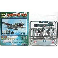 【3】 童友社 1/100 翼コレクション 第3弾 零戦52型 特集 第653海軍航空隊 戦闘第166飛行隊所属機 単品