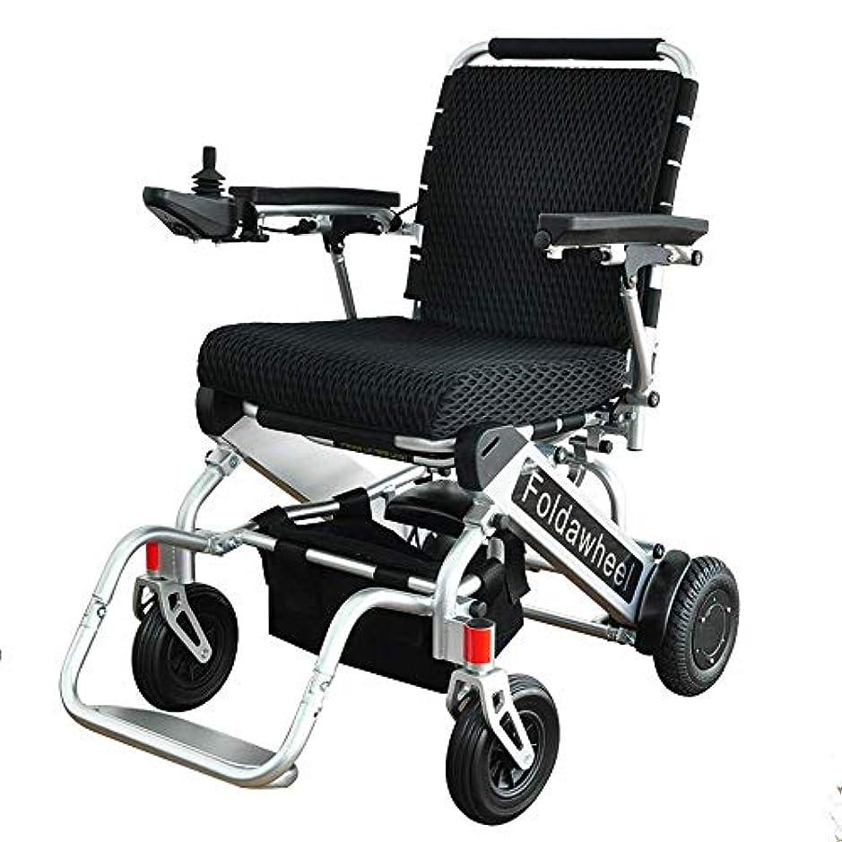 測定可能センター運動する折りたたみ電動車椅子 PW-999UL