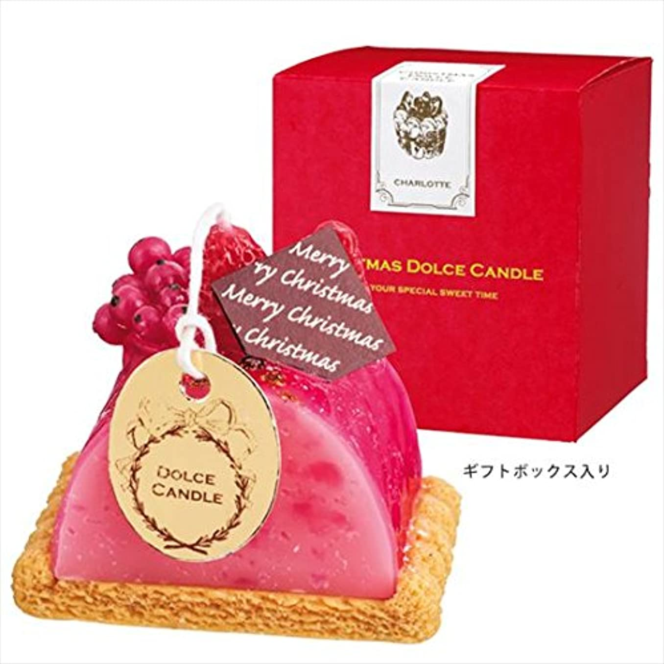 うねる広い復活させるカメヤマキャンドル(kameyama candle) クリスマスドルチェキャンドル 「 ストロベリームース 」