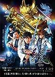 牙狼<GARO>-月虹ノ旅人- COMPLETE BOX (特典なし) [Blu-ray]