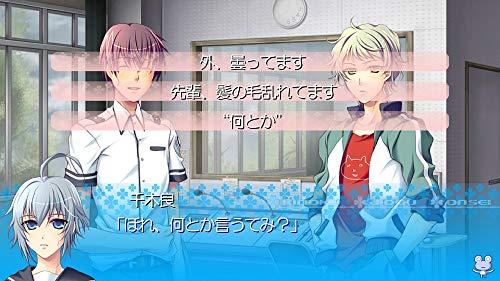 カエル畑DEつかまえて☆彡 - Switch