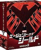エージェント・オブ・シールド シーズン2 コンパクト BOX [DVD]