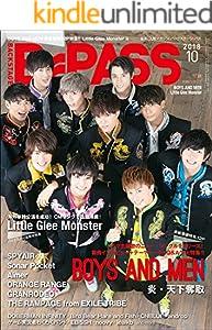 B-PASS (バックステージ・パス) 2018年10月号 [雑誌]