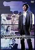 NIKKATSU COLLECTION リボルバー [DVD]