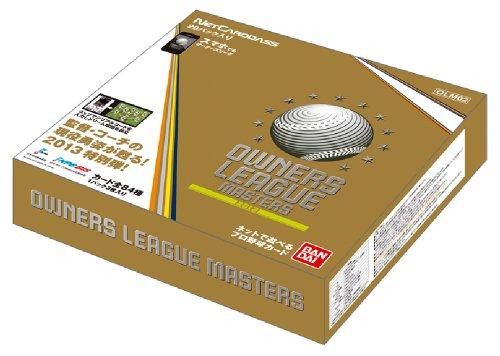 プロ野球 OWNERS LEAGUE MASTERS 2013【OLM02】 (BOX)