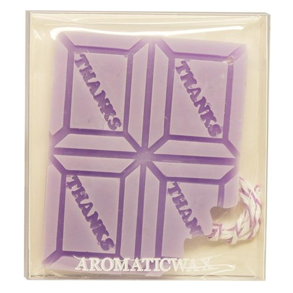 発音する確認苦GRASSE TOKYO AROMATICWAXチャーム「板チョコ(THANKS)」(PU) ラベンダー アロマティックワックス グラーストウキョウ