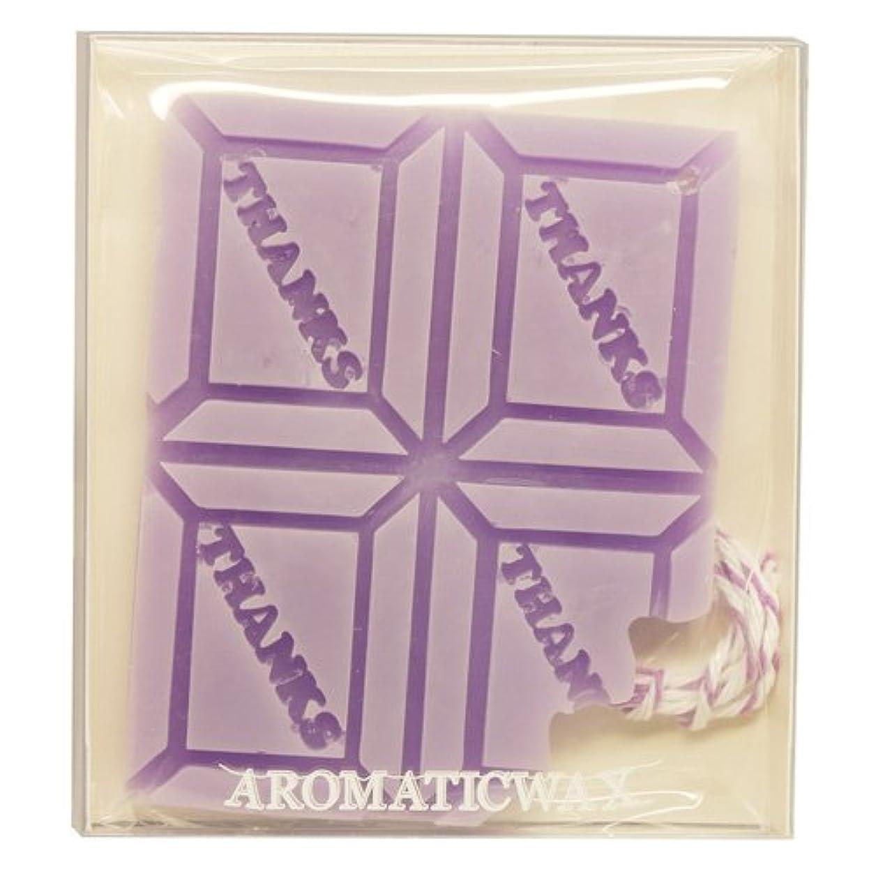 マグ織るすり減るGRASSE TOKYO AROMATICWAXチャーム「板チョコ(THANKS)」(PU) ラベンダー アロマティックワックス グラーストウキョウ
