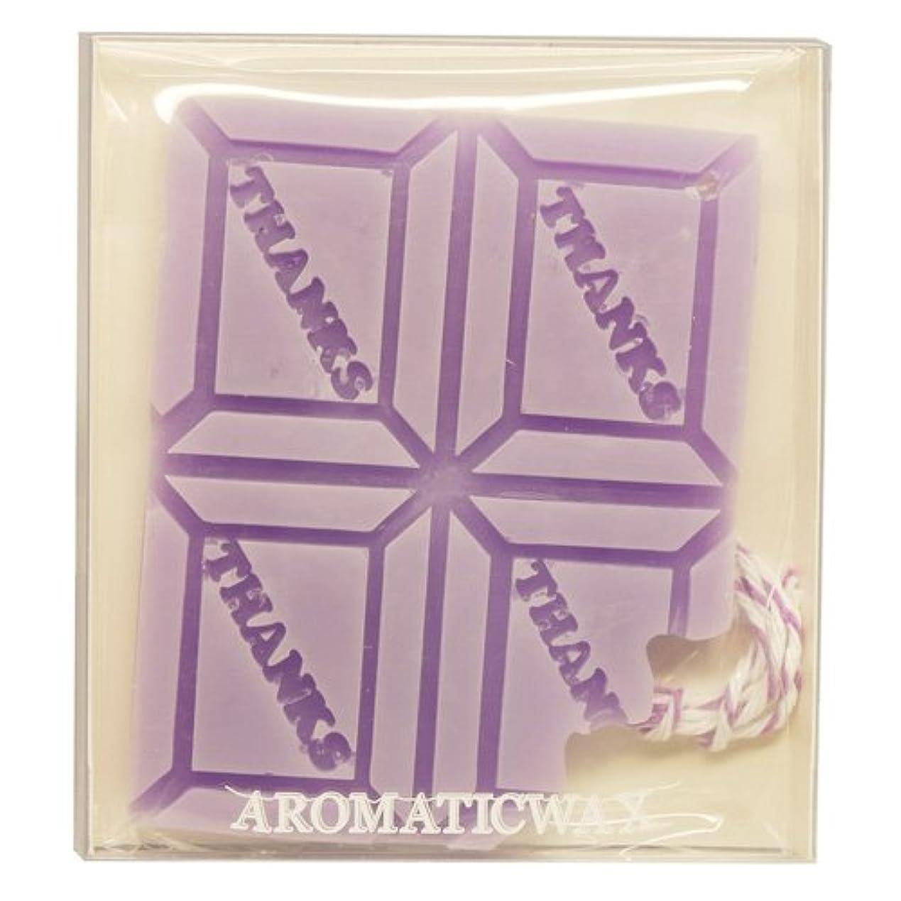 誓いエステートクラウドGRASSE TOKYO AROMATICWAXチャーム「板チョコ(THANKS)」(PU) ラベンダー アロマティックワックス グラーストウキョウ