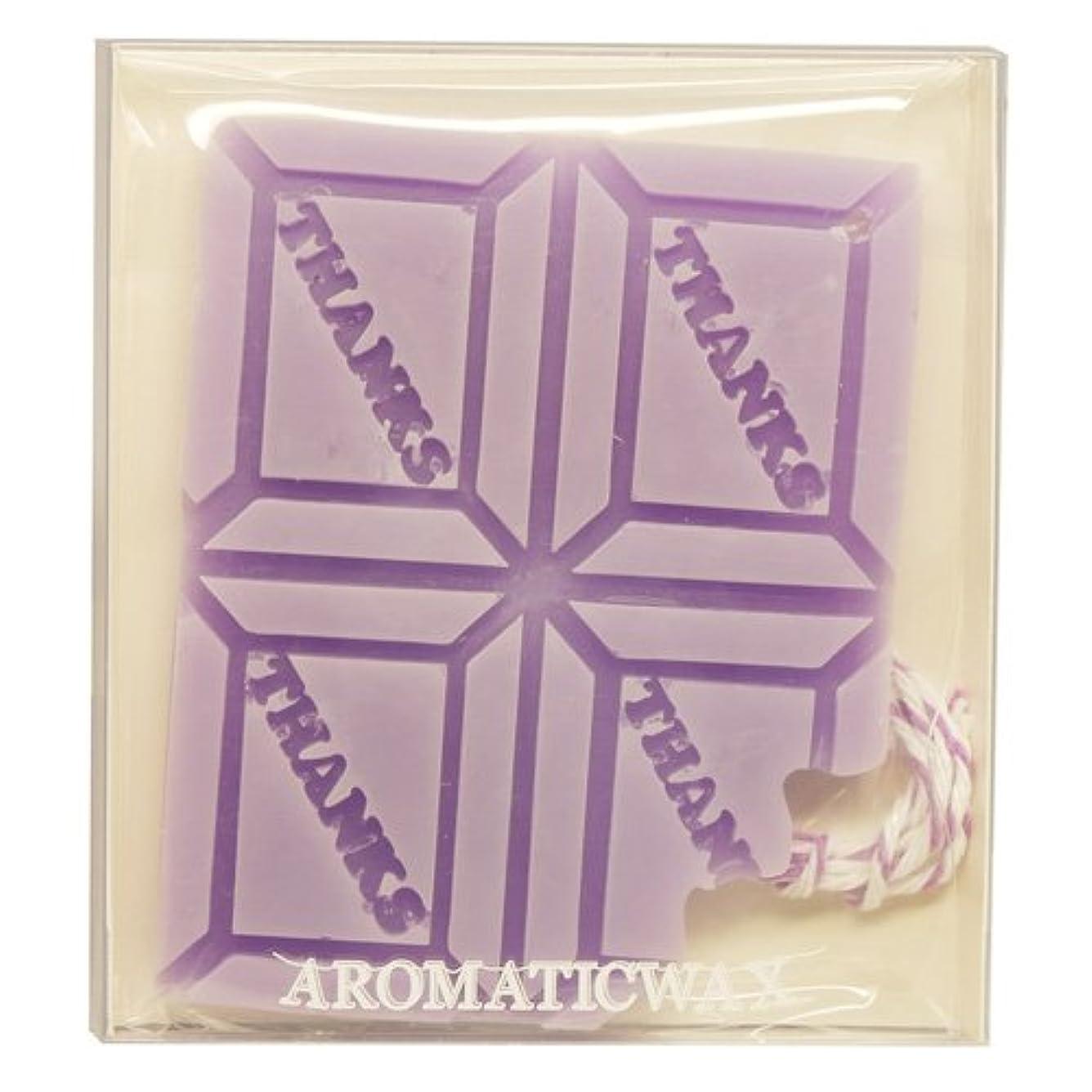 そこアンドリューハリディからに変化するGRASSE TOKYO AROMATICWAXチャーム「板チョコ(THANKS)」(PU) ラベンダー アロマティックワックス グラーストウキョウ