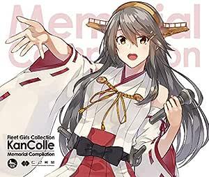 【メーカー特典あり】 FlyingDog × C2機関 「KanColle Memorial Compilation」 [CD] (メーカー特典 : ジャケット絵柄のスペシャルイラストカード 付)