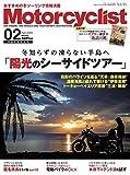 Motorcyclist(モーターサイクリスト) 2019年2月号