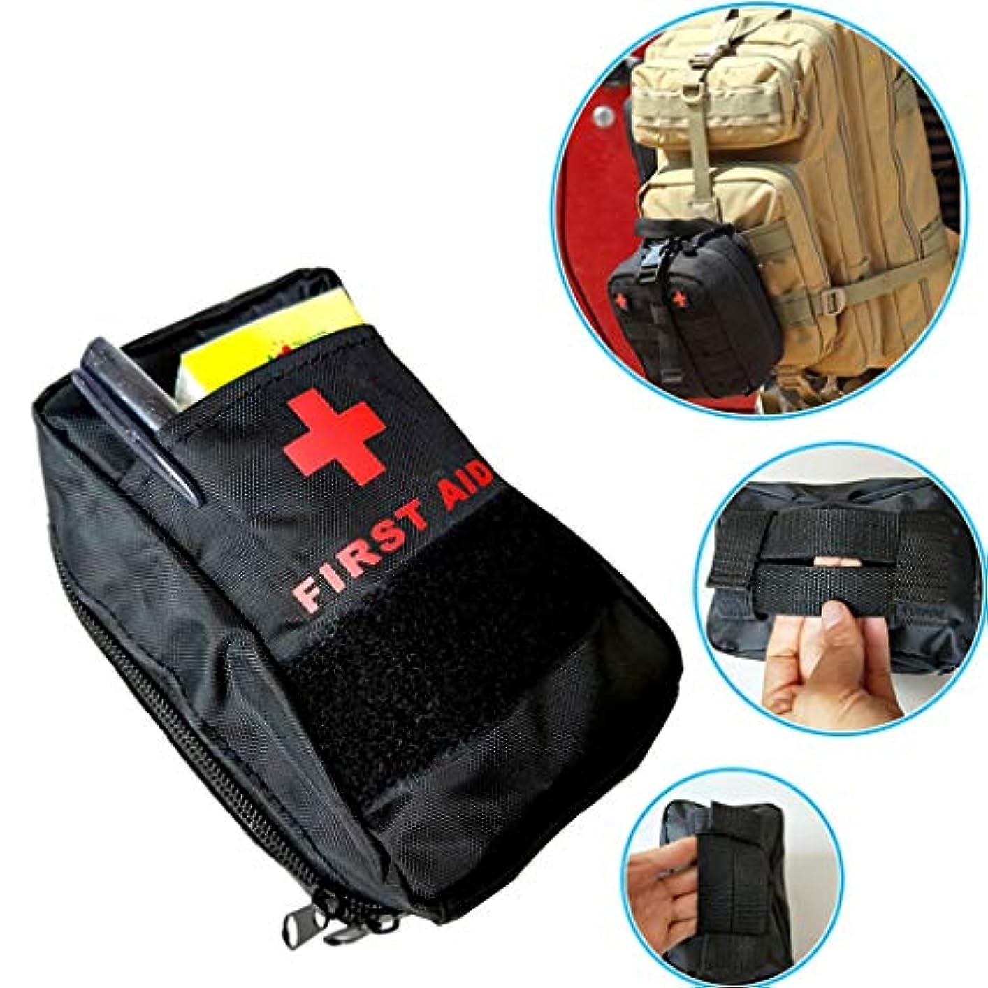 経由で品種セーブIVHJLP 携帯用救急箱の空の袋、ハイキング旅行家車のための小型札入れ袋の緊急のキット袋